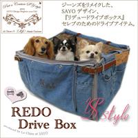 Drive Box [ドライブボックス]
