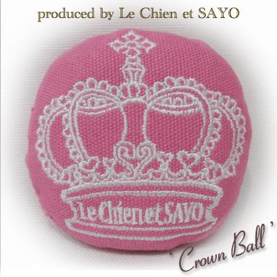 Crown Ball [クラウンボール]