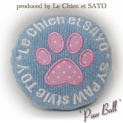 PAW Ball [足型パウボール]